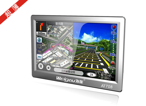 为佳新品7寸GPS导航仪 AT708